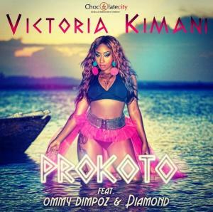 Victoria-Kimani